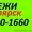 Чертежи на заказ красноярск (в красноярске) #1348457