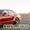 Покупка шин и дисков в Красноярске. Покупка автомобилей,  мотоциклов в любом с  #1370528