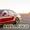 Выкуп автомобилей в любом состоянии. Скупка резины и дисков в Красноярске. Расче #1501831