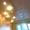 Ремонт в квартирах Красноярска. Перепланировка. - Изображение #9, Объявление #1373263