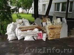 Уборка Города.вывоз мусора отходов,снега - Изображение #5, Объявление #1233920