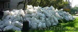 Уборка Города.вывоз мусора отходов,снега - Изображение #4, Объявление #1233920