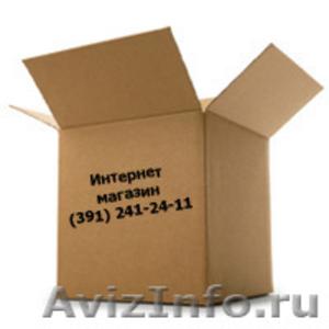 Коробки из картона для переезда можно купить у нас. Любое количество. Доставка. - Изображение #1, Объявление #1263290