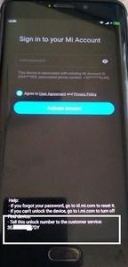 Официальная отвязка Xiaomi по коду для сервисного обслуживания. Самая быстрая - Изображение #2, Объявление #1668473