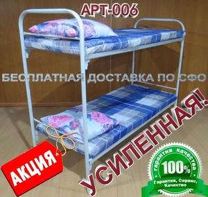 Кровати металлические двухъярусные АРТ/006 усиленные - Изображение #1, Объявление #544918