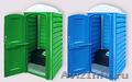 Туалетные кабины,  биотуалеты