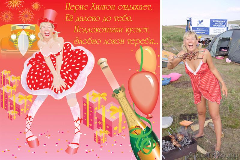 Сценарий дня рождения девушке с прикольными конкурсами