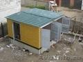 Трансформаторные подстанции, электрооборудование, Объявление #307463