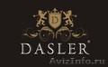 Dasler-Лакокрасочна продукция класса Премиум