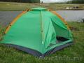 Продам палатку  трехместную