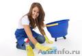 Агентство чистоты