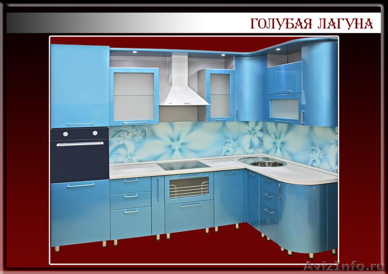 Интернет магазин мебели Красноярск Купить мебель по