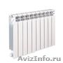 Алюминиевые радиаторы водяного отопления