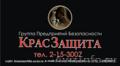 Детектив Охрана Полиграф Видеонаблюдение Розыск Сыск т.2-15-30-07
