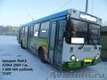 Городской пассажирский автобус ЛиАЗ 52564,  2005 гв