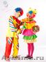 Детские праздники! Заказать клоуна,  Фею,  пирата.