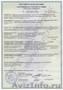 Сертификат ЕВРО-4 на авто с 2000г.в.