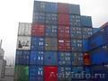 распродажа 20 и 40-футовых контейнеров в Красноярске