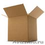 Упаковка для комфортного переезда, Объявление #565460