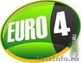 Сертификат соответсвия ЕВРО-4