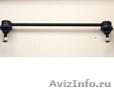 Продам тюнинговые линки (стойка стабилизатора) на BMV X5