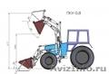 Погрузчик фронтальный ПКУ-0,8 для трактора Беларус 82.1 - Изображение #3, Объявление #739303