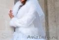 Шикарная свадебная шубка