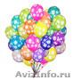 Гелиевые шары, букеты из шаров - Изображение #2, Объявление #796026