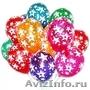 Гелиевые шары, букеты из шаров - Изображение #4, Объявление #796026