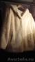 Шуба норковая белая недорого - Изображение #4, Объявление #793606