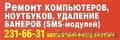 Создание и раскрутка сайтов в Красноярске