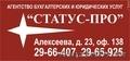 Стройтельная фирма с допуском СРО Красноярск