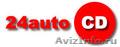 Электронные каталоги автозапчастей
