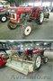 трактор по низкой цене! ликвидация товара!