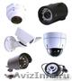 Организация систем видеонаблюдения