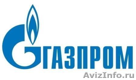 Работа в газпроме в красноярске