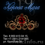 Любовный,  индивидуальный,  персональный гороскоп в Красноярске