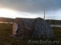 Универсальная палатка с тамбуром УП-3