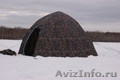 Универсальная палатка УП-5 с тамбуром