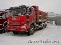 Самосвал FAW 8x4 375 л./с.