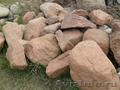 природный камень для ландшфта