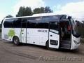 Автобус  туристический HIGER 6928 (35 мест)