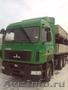 Тягач седельный МАЗ 6430В9-1420-010