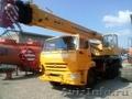 Кран автомобильный КС 55713-1В на шасси Камаз 65115 (Галичанин,  25т,  28м)