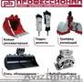 Компания ПРОФЕССИОНАЛ изготавливает навесное рабочее оборудование для