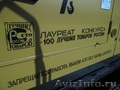 Автокран КС 55713-1В на шасси Камаз (Галичанин,  25т,  28м)