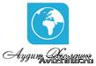 Бухгалтеские услуги