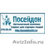 Химчистка салона автомобиля в Красноярске скидка 20% на 365 дней!  - Изображение #8, Объявление #1140897
