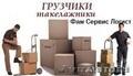 Сборка-разборка мебели опытными специалистами