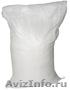 Соль пищевая высший сорт 2помол в мешках по 50 кг